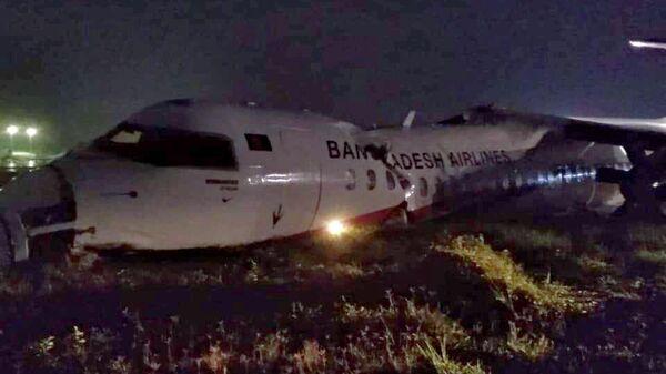 В Мьянме разбился самолет бангладешской авиакомпании