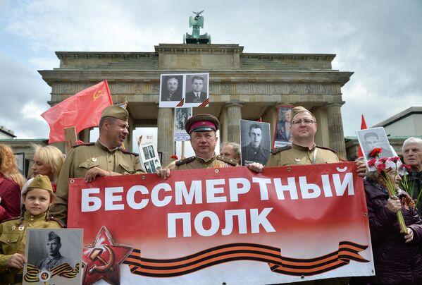Участники акции Бессмертный полк у Бранденбургских ворот в Берлине