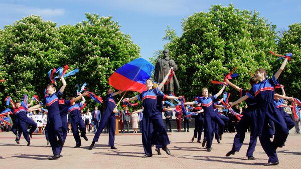Празднование 5-й годовщины образования ЛНР в Луганске