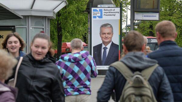 Предвыборный агитационный плакат кандидата в президенты Литвы Гитанаса Науседы