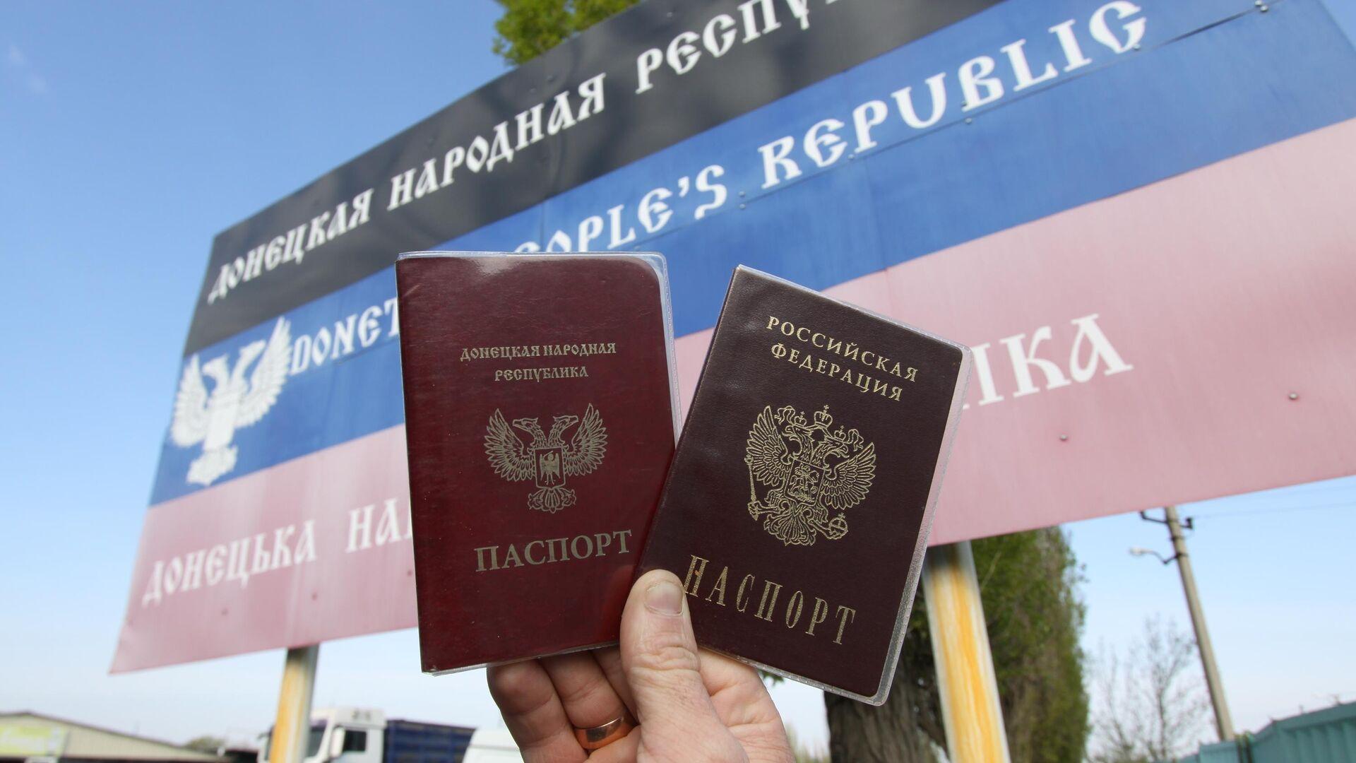 Паспорта граждан ДНР и РФ - РИА Новости, 1920, 06.05.2021