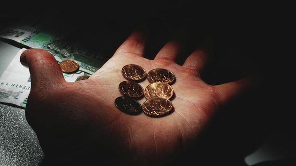 Монеты номиналом 50 и 10 копеек