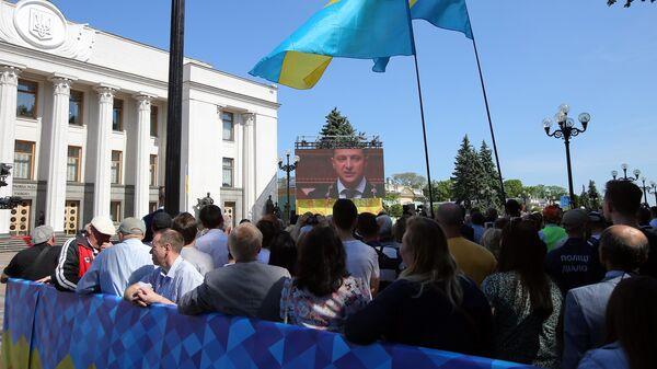 Трансляция церемонии инаугурации избранного президента Украины Владимира Зеленского в Киеве. 20 мая 2019