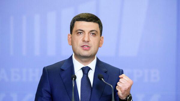 Владимир Гройсман во время пресс-конференции в Киеве