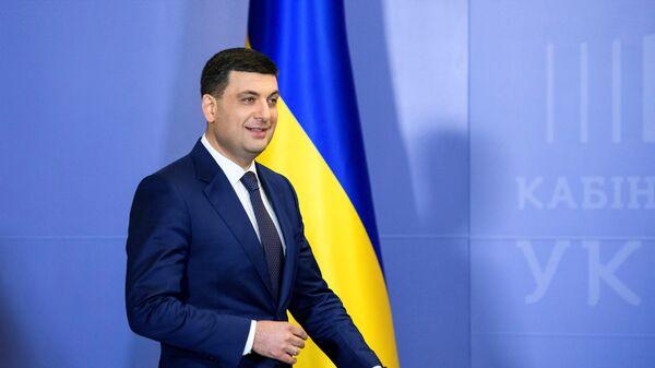 Украинский премьер Гройсман намерен создать партию