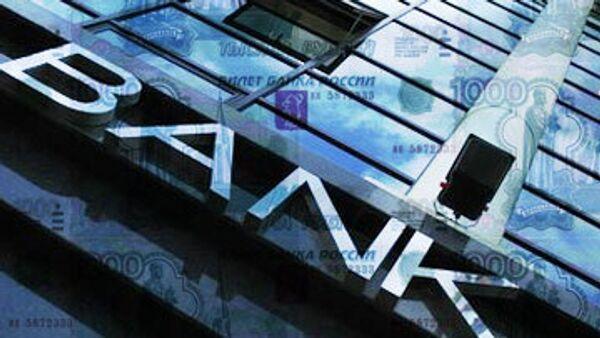 Просрочка в банках РФ к концу года может вырасти до 25%