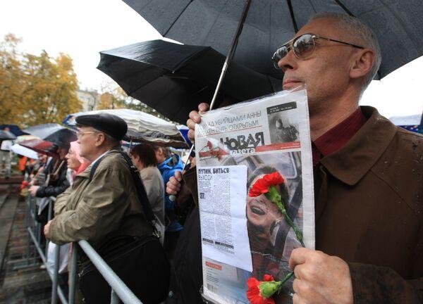 Митинг памяти Анны Политковской в день второй годовщины убийства журналистки