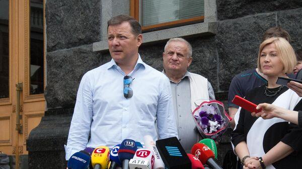Лидер Радикальной партии Олег Ляшко во время брифинга по результатам встречи с президентом Украины Владимиром Зеленским