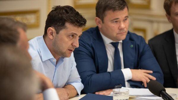Президент Украины Владимир Зеленский и его советник Андрей Богдан