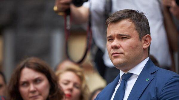 Минюст Украины потребовал уволить главу