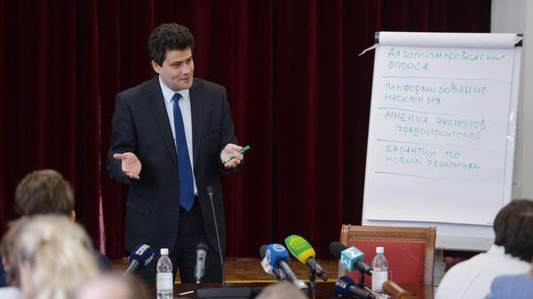 В Екатеринбурге сторонники храма предложили провести презентацию проекта