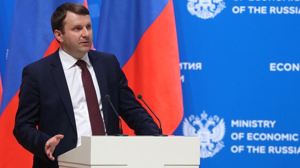 Орешкин призвал стимулировать качественную трудовую миграцию