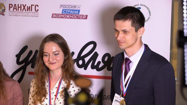 В Москве наградили победителей молодежного кубка по менеджменту Управляй!
