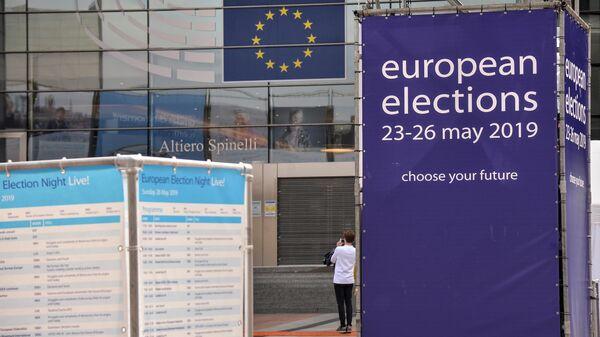 Штаб-квартира Европпарламента в Брюсселе во время заключительного дня выборов в Европейский парламент. 26 мая 2019