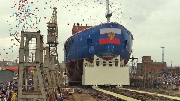 Урал сошел со стапелей: как атомный ледокол спустили на воду
