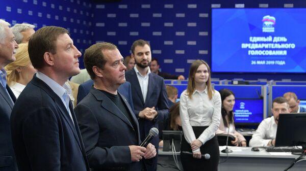 Премьер-министр Дмитрий Медведев проводит встречу в режиме видеоконференции. 26 мая 2019