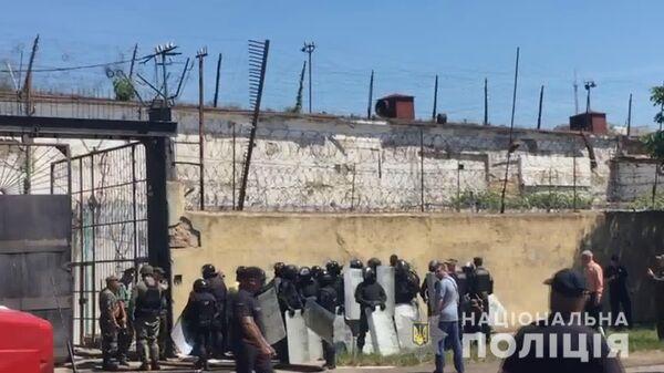 Беспорядки в исправительной колонии в Одессе