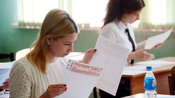 Ученики вскрывают конверты с заданиями единого государственного экзамена