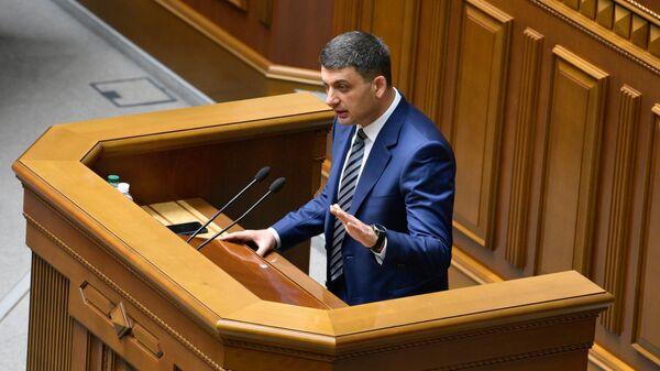 Премьер-министр Украины Владимир Гройсман на заседании Верховной рады Украины