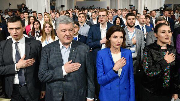 Петр Порошенко на съезде партии Европейская солидарность в Киеве. 31 мая 2019
