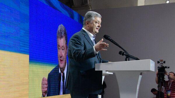 Вофисе президента Украины Владимира Зеленского проходят обыски