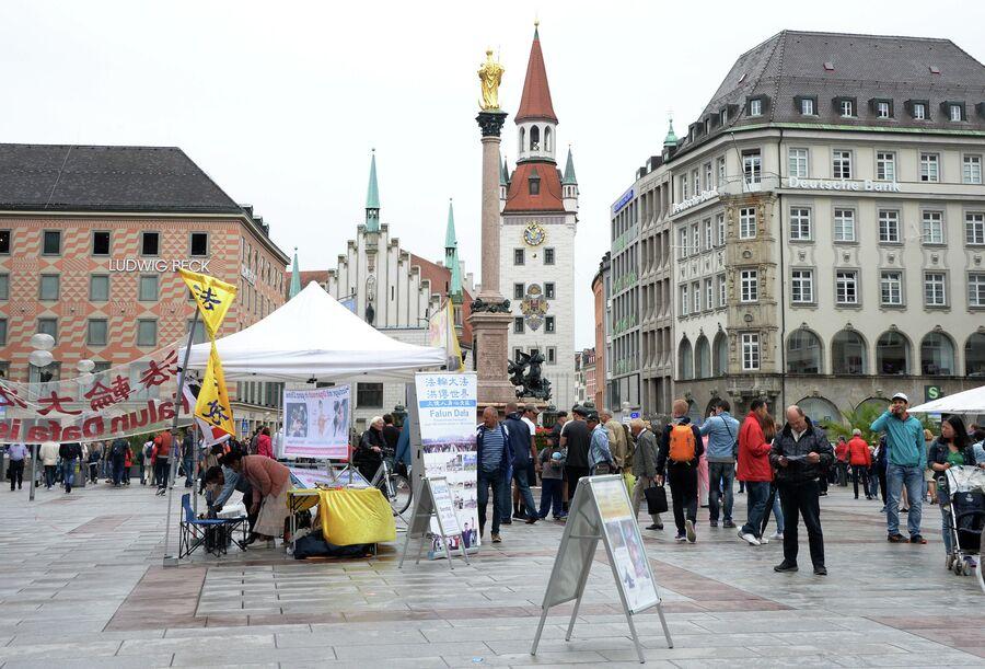 Мариенплац - центральная площадь Мюнхена