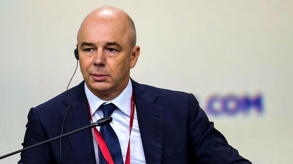Антон Силуанов на торжественном открытии Петербургского международного экономического форума 2019