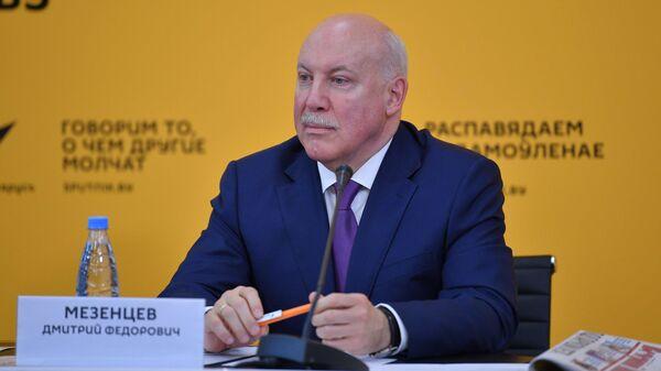 Посол России призвал сохранить стратегию отношений Москвы и Минска