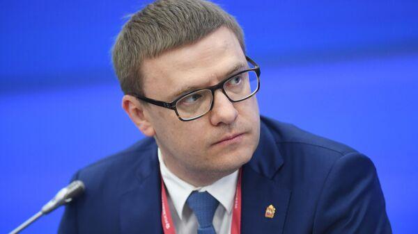 Алексей Текслер на Петербургском международном экономическом форуме-2019