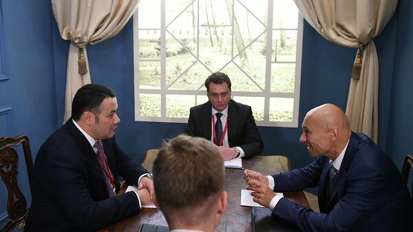 Губернатор Тверской области Игорь Руденя и председатель правления ЛДЦ МИБС Аркадий Столпнер