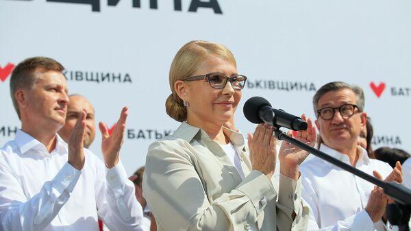 Лидер партии Батькивщина Юлия Тимошенко выступает на съезде партии в Киеве. 10 июня 2019