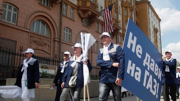 Рабочие Горьковского автомобильного завода на митинге перед посольством США в Москве. 10 июня 2019
