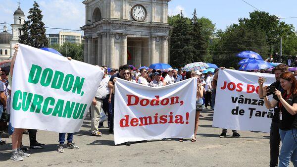 Участники митинга сторонников Демократической партии Молдавии в Кишиневе