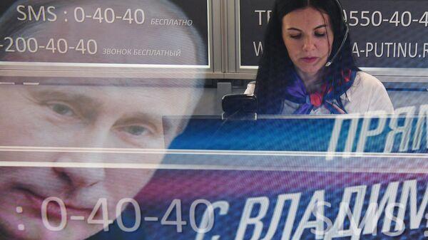 Напрямую линию сПутиным поступил очередной звонок изОмской области