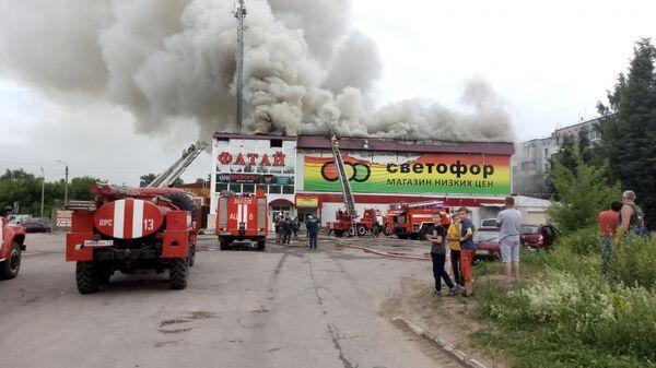 Пожар в ТЦ Фатай в городе Щекино