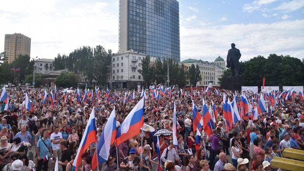 Торжественные мероприятия в ДНР, приуроченные ко Дню России. 12 июня 2019