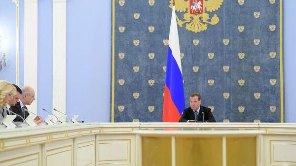 Дмитрий Медведев проводит заседание правительства РФ. 13 июня 2019