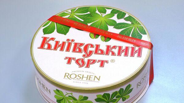 Киевский торт украинской кондитерской корпорации Рошен