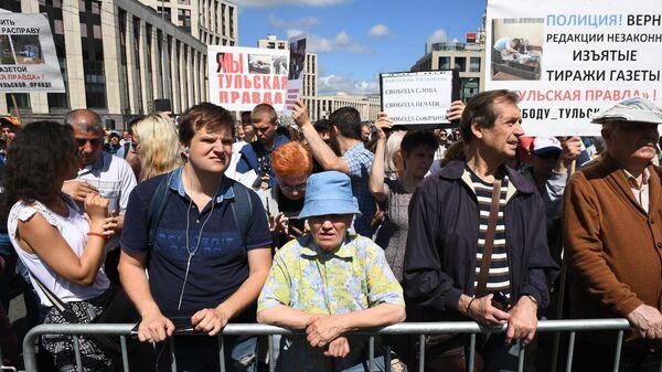 Участники митинга За закон и справедливость на проспекте Сахарова в Москве.