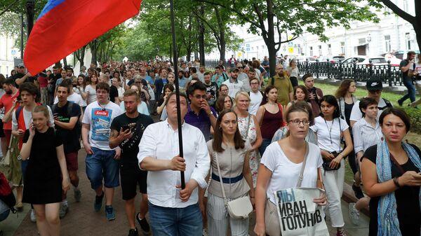 Участники митинга в поддержку журналиста Голунова в Москве. 12 июня 2019 года