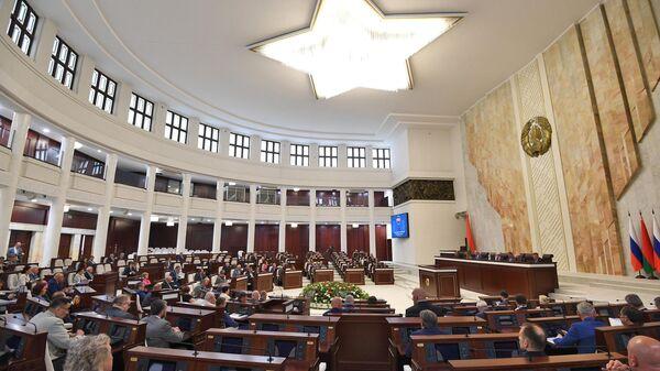 56-я сессия парламентского собрания Союзного государства России и Белоруссии в Минске