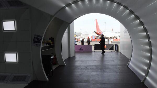 Международный авиасалон в Ле-Бурже 2019