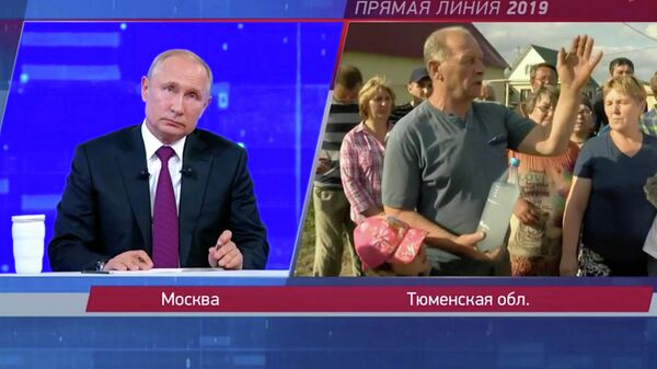 Стоп-кадр трансляции прямой линии президента РФ Владимира Путина