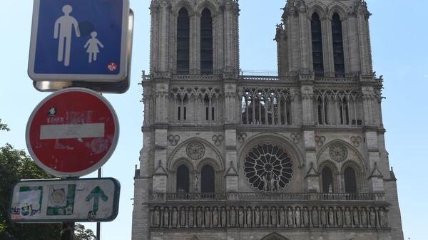 Собор Парижской Богоматери (Notre Dame de Paris) в Париже