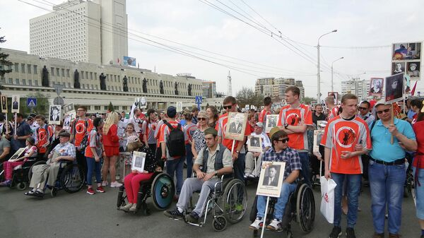 В Омске наградили активных участников Бессмертного полка