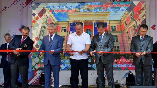 Открытие Дома болельщиков команды России на II Европейских играх
