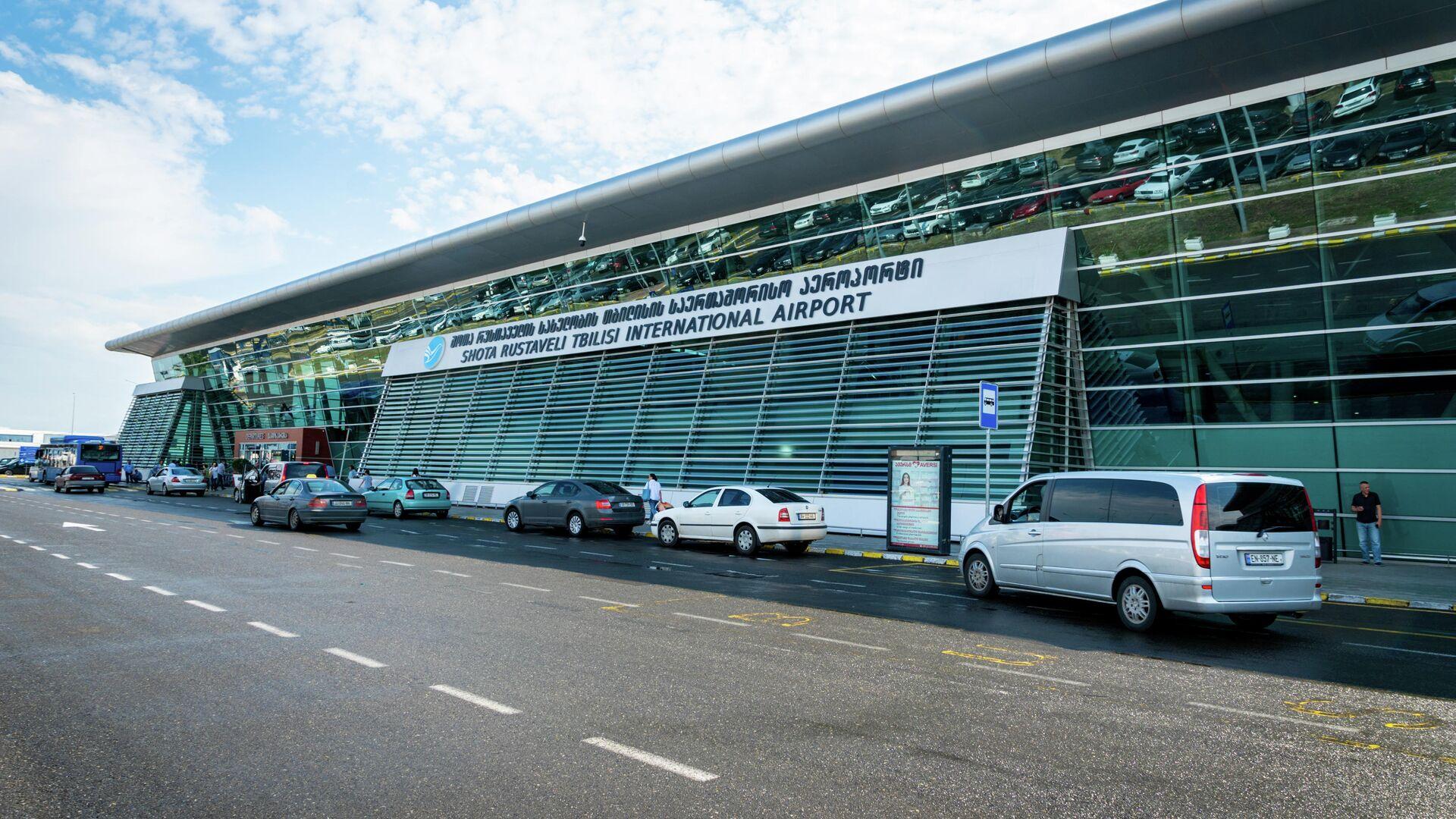 Международный аэропорт Тбилиси имени Шота Руставели - РИА Новости, 1920, 22.07.2021