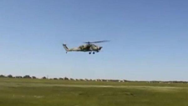 Российский Ми-28 выполнил новую фигуру высшего пилотажа