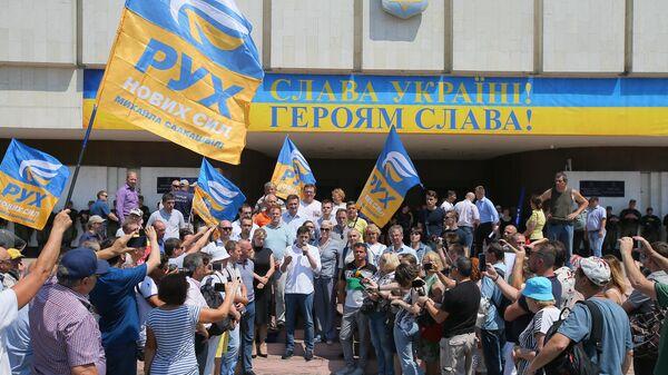 Участники акция сторонников партии Движение новых сил у здания ЦИК Украины в Киеве. 24 июня 2019