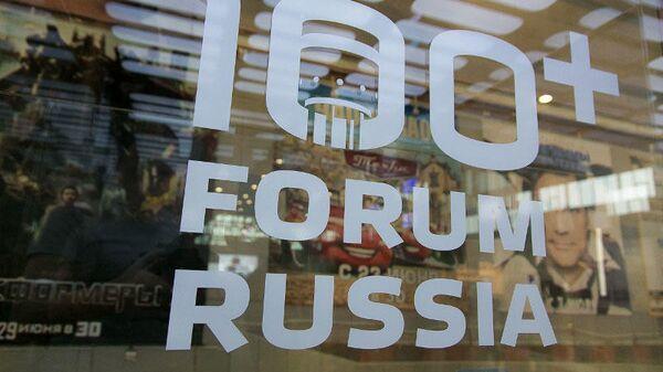 100+ Forum Russia